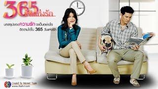 Formula of Love Ep 13 - Thailand movies