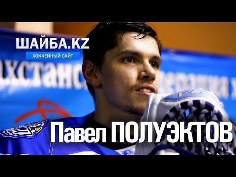 Павел Полуэктов о выступлении Номада на Кубке Казахстана