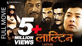 LALTEEN | New Nepali Full Movie 2019/2075 | Dayahang Rai, Priyanka Karki, Arjun Jung Shahi