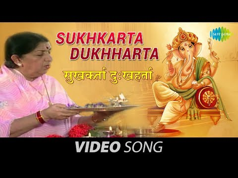Ganpati Aarti - Sukhkarta Dukhharta - Lata Mangeshkar - Devotional Songs - Marathi Songs video