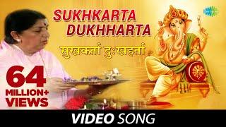 download lagu Ganpati Aarti - Sukhkarta Dukhharta - Lata Mangeshkar - gratis