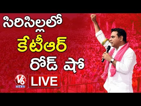 Minister KTR Road Show In Sircilla LIVE | Telangana Elections 2018 | V6 News