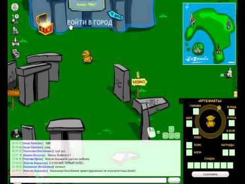 Новая онлайн игра Wiz - Дуэль магов (мир)
