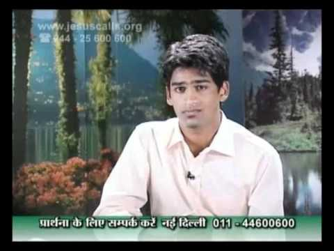 True Friend - Samuel Paul Dhinakaran