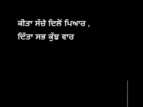 New Sad Punjabi(urdu) Shayari(poetry) , Pkg Brothers Punjabi Shayari (poetry) 2014 video
