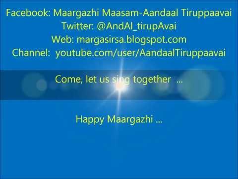 Maargazhi Maasam Aandal Tiruppaavai Pasuram 28 Season 2 2013 - 2014