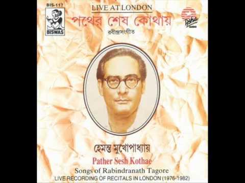 Ek Gochha Rajani Gandha -Hemanta Mukherjee