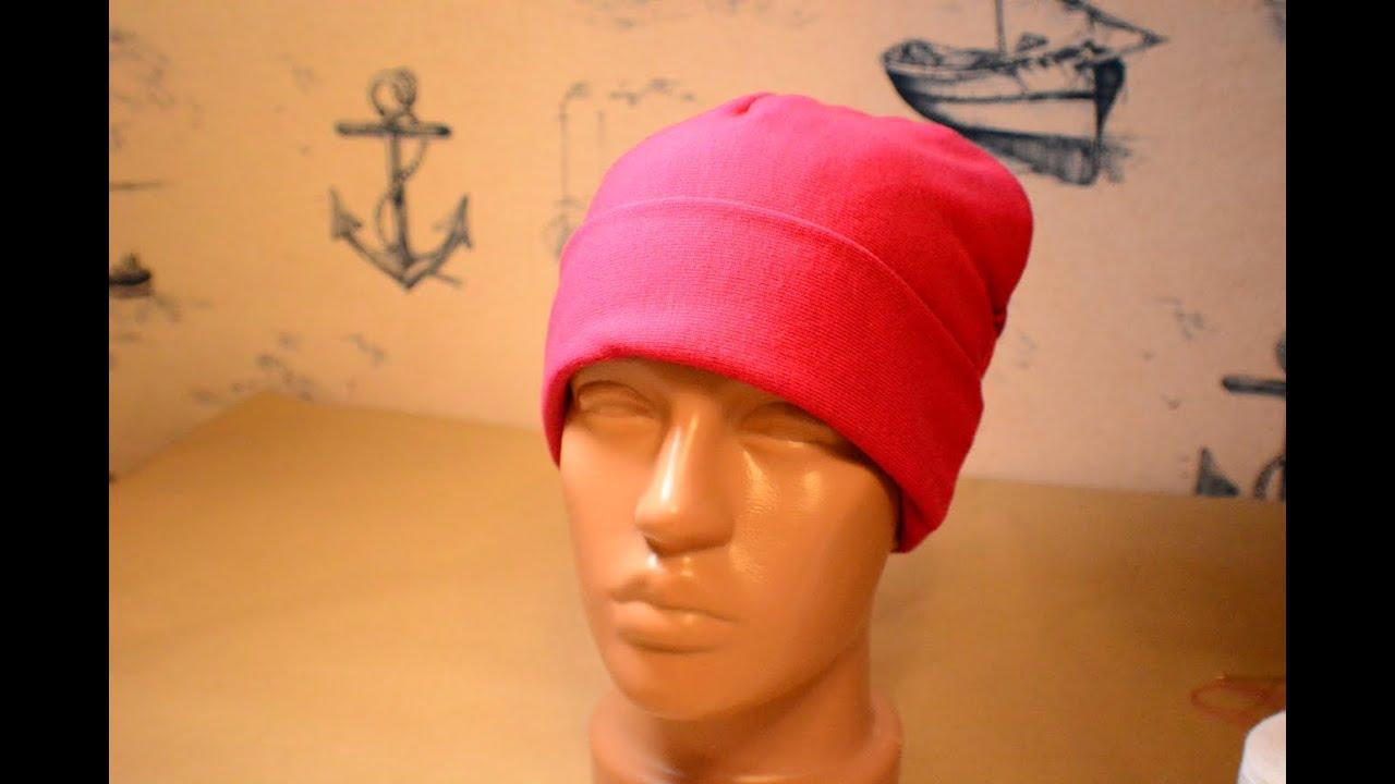 Как сшить шапку