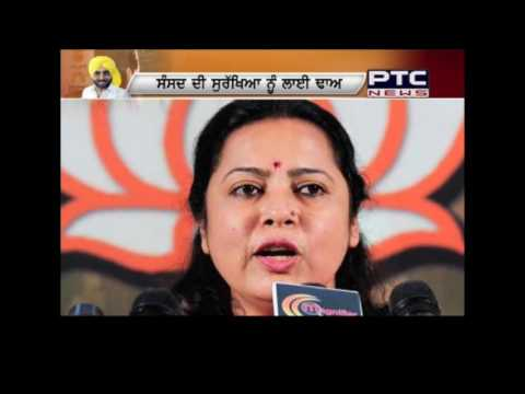 Vivadan Vich AAP DA Maan | Special Report | PTC News