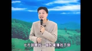 Đệ Tử Quy (Hạnh Phúc Nhân Sinh), tập 22 - Thái Lễ Húc