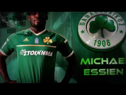 ★ Michael Essien ★ The Bison Welcome to Panathinaikos ★ 2015