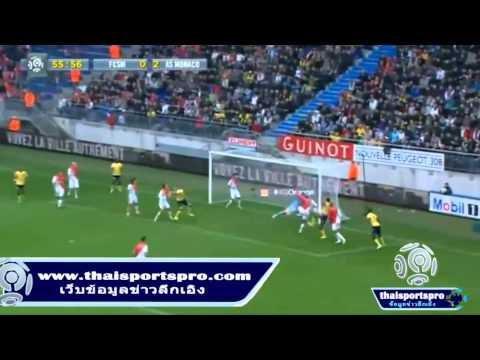 ลีกเอิง ฝรั่งเศส Ligue 1 โมนาโก Monaco 2-2 โซโชซ์ Sochaux
