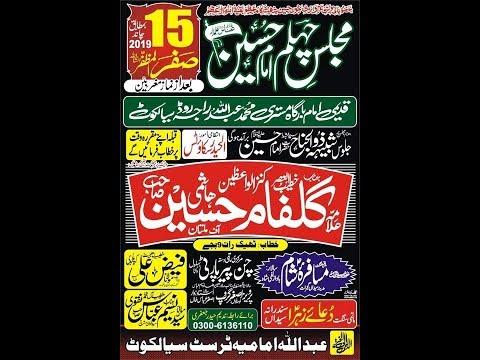 Live Majlis 15 Safar 2019 Sialkot