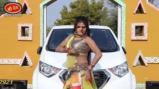 Fortuner - फॉर्चूनर गाड़ी में बैठ छोरी - New Marwadi HIt Song - Latest Rajasthani DJ Song 2018 - HD