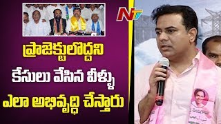 KTR Slams Congress Leaders on Cases Filed Against Telangana Irrigation Projects | NTV