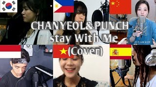 Who Sang It Better | CHANYEOL, PUNCH | Stay With Me - OST. Goblin (Cover)