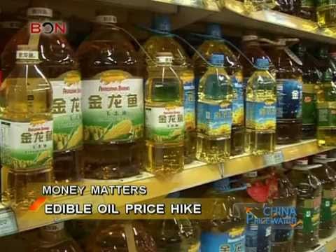 Edible Oil Price Hike - Price Watch June 21 - BONTV