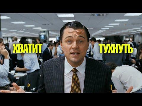 МОЩНАЯ мотивация на успех в бизнесе - www.firelinks.ru