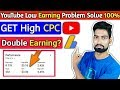 YouTube Low Earning Problem Solve | Get High CPC On Youtube | 1000views= 3$ With Proof