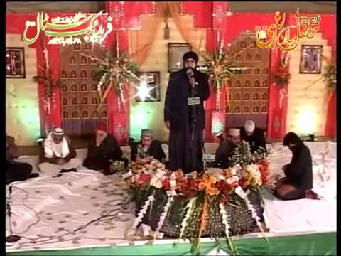 Manqabat Ya Zahra By Shahzad Hanif Madni And Abid Hussain Khayal video