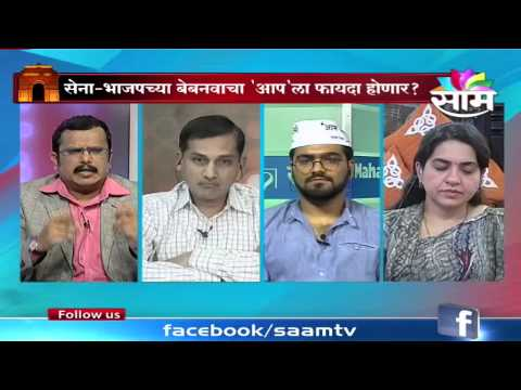 Awaaz Maharashtracha | Telecasted on 11-02-2015 | Part 03
