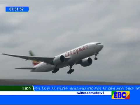 Ebc Business  News Ethiopia August 18 2017