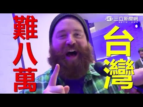 """The """"Taiwan #1"""" guy is a celebrity...in Taiwan!"""