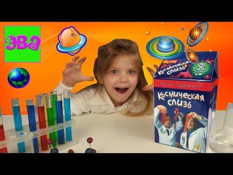 Космическая слизь Научные развлечения для детей от Ranok Creative Лизун Space slime