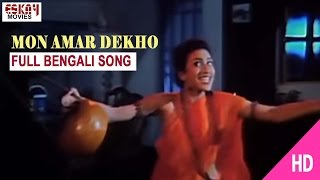 Rituparna dance in Mon Amar Deho Ghori    Meyrao Manush