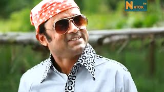 Bangla New Natok 2016 Full Comedy Natok 2016 Khalnayak Bangla Comedy Natok 2016
