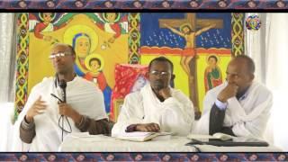 Mehaber Kdusan Yesuhufe Tnate