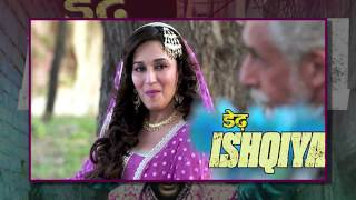 Dedh Ishqiya - Dedh Ishqiya - Full Movie 2014 - Review in Hindi | New Bollywood Movies Reviews 2014