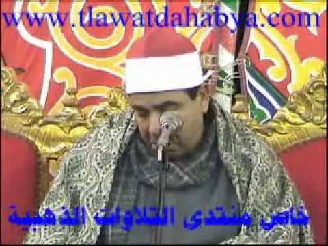 الشيخ محمود الخشت - سورة طه  2011