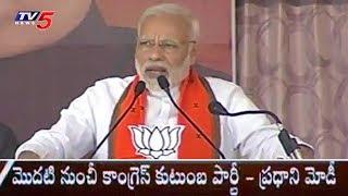 PM Narendra Modi Slams Congress in Chhattisgarh