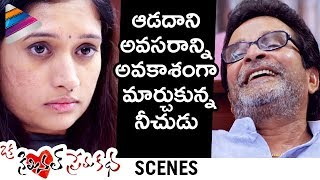 Priyanka Pallavi Troubled by Satyanand | Oka Criminal Prema Katha Movie Scenes | Manoj Nandam