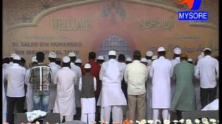 IMAM-E-HARAM SHEIKH SALEH MOHAMMED AL-TALIB MYSORE PART-7