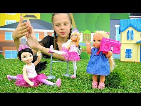Распаковка Челси и Кайт. Видео для девочек. Игры с куклами