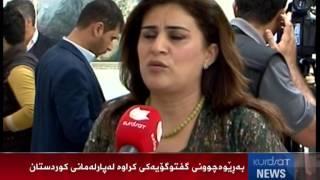 Mream Sammad-kurdsat news