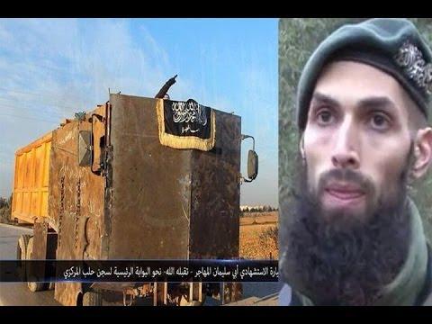 British Al-Qaeda Suicide Bomber Was Trained By DUTCH Army Soldier