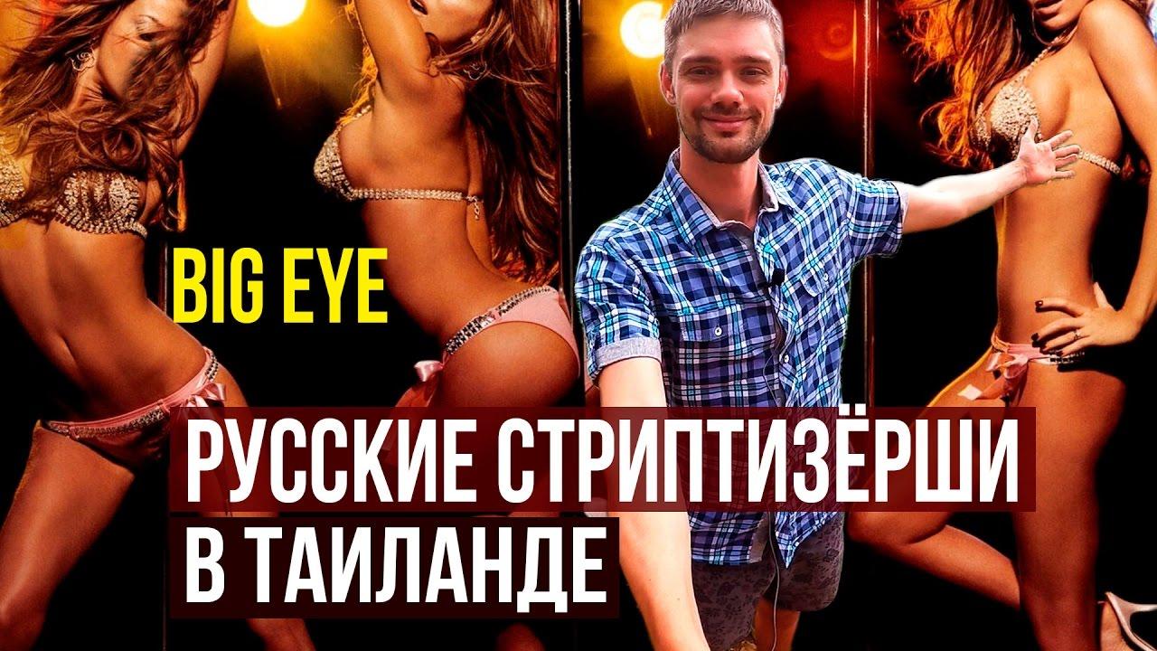 seks-dlya-vzroslih-russkie