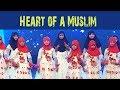 English Nasheed Heart Of Muslim mp3