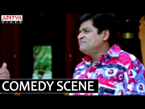 Bodyguard Telugu Movie Ali & Venkatesh comedy scenes
