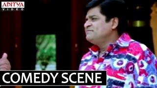 Bodyguard - Telugu Comedy Scene 01 By Venkatesh And Ali From Bodyguard Movie