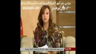 التحرش الجنسي مبادرة دعم المرأة أد وائل أبو هندي