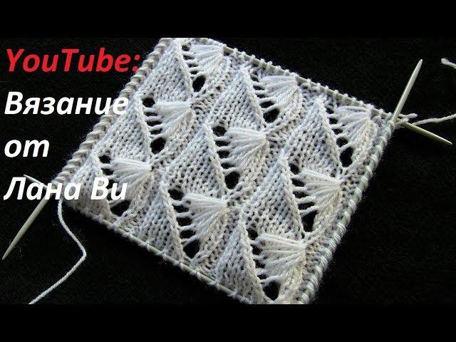 """Вязание спицами: узор спицами """"ракушка"""" с вытянутыми петлями. Красивые узоры для вязания спицами"""