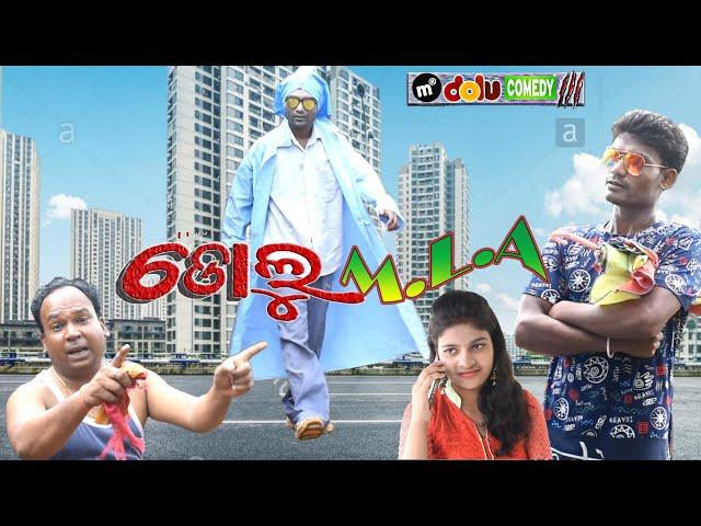 DOLU MLA ll Mr dolu comedy ll thumbnail