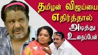 vijay mersal gst issue | mansoor ali khan takes on tamilisai | tamil news today | tamil news redpix