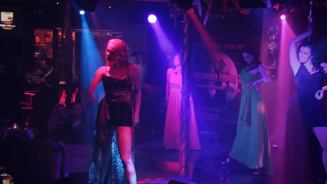 Фото конкурсов в ночных клубах 14 фотография