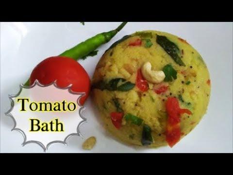 టమాటో బాత్ ఉప్మా ఇలాచేస్తే చాలా రుచికరం || Tomato Bath Upma Recipe || w/Eng.Subtitles