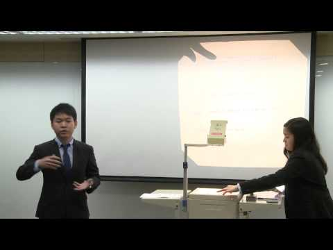 HSBC / HKU Asia Pacific Business Case Competition 2015 Round 3A1 University of the Philippines